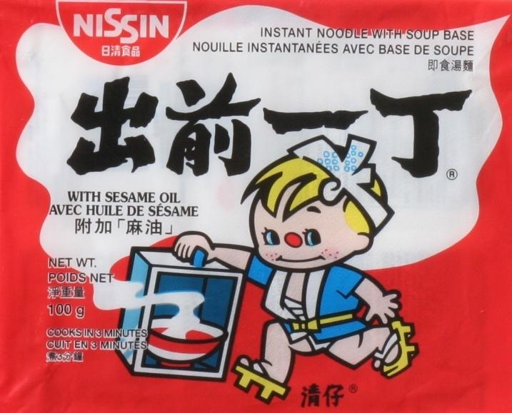 nissin-japan1 instant noodles